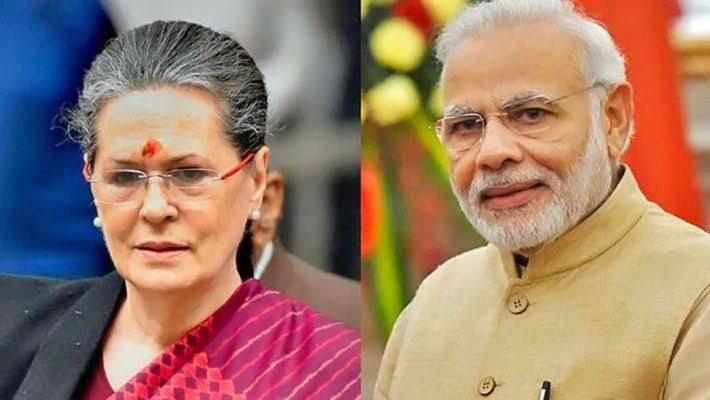 सोनिया गांधी की कोरोना वायरस को लेकर पूरे देश में जारी 21 दिन के लॉकडाउन के समर्थन में प्रधानमंत्री नरेंद्र मोदी को चिट्ठी