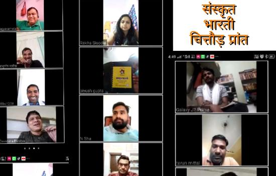 संस्कृत भारती प्रतिदिन एक घंटा संस्कृत संभाषण की कक्षा ऑनलाइन चलाएगी