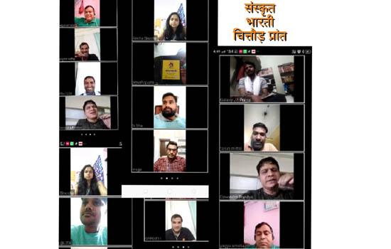 बुद्ध जयंती पर संस्कृतभारती द्वारा आयोजित व्याख्यानमाला