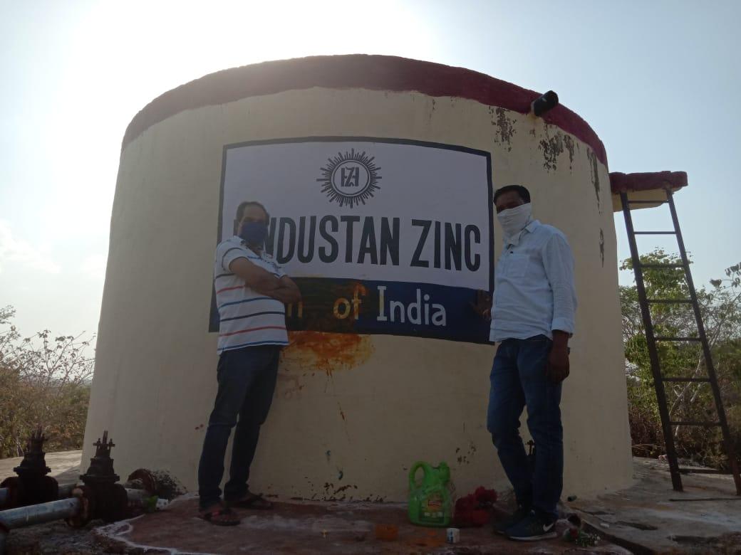 हिन्दुस्तान जिंक द्वारा सालेरा गांव मे निर्मित पेयजल टंकी का उद्घाटन