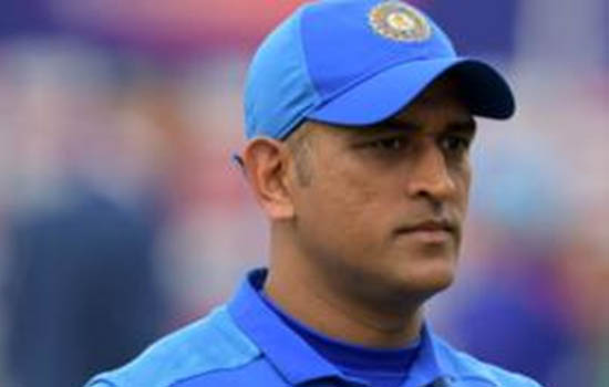 Dhoni ने ICC टूर्नामेंट्स में भारत के लिए खेले हैं सबसे ज्यादा मैच