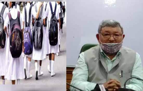सिक्किम में 15 जून से खुलेंगे स्कूल और कॉलेज