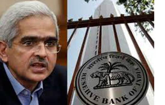 RBI ने घटाया Repo Rate