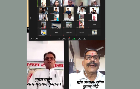 प्रताप जयंती पर संस्कृतभारती द्वारा प्रांतीय संगोष्ठी आयोजित