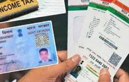Aadhaar की मदद से बस 10 मिनट में बन जाएगा आपका Pan Card