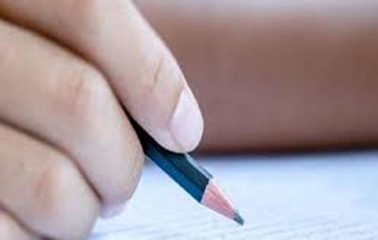 15 जुलाई तक होने वाली दसवीं और बारहवीं की शेष परीक्षाएं स्थगित