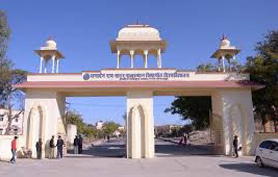 विद्यापीठ के तीनो परिसर में चलेगा कैच द रेन अभियान - प्रो. सारंगदेवोत