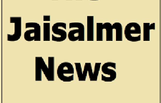 जैसलमेर जिले में मोबिलाईजेशन पखवाड़ा 10 जुलाई तक