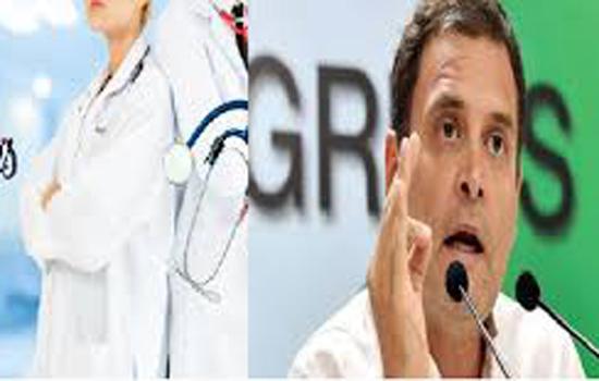 डॉक्टर्स डे पर राहुल ने स्वास्थ्यकर्मियों से की चर्चा