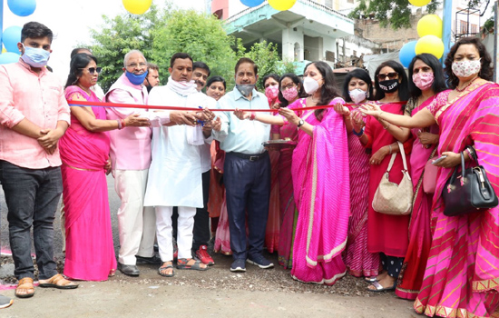 रोटरी क्लब उदयपुर मीरा ने भूपालपुरा मठ पार्क को लिया गोद