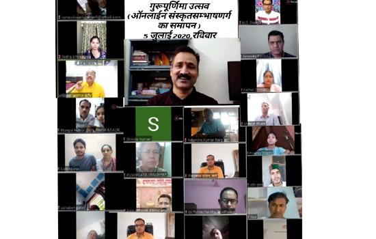 संपूर्ण भारत देश से लगभग 1300 छात्रों ने ऑनलाइन वर्ग में सीखा संस्कृत बोलना