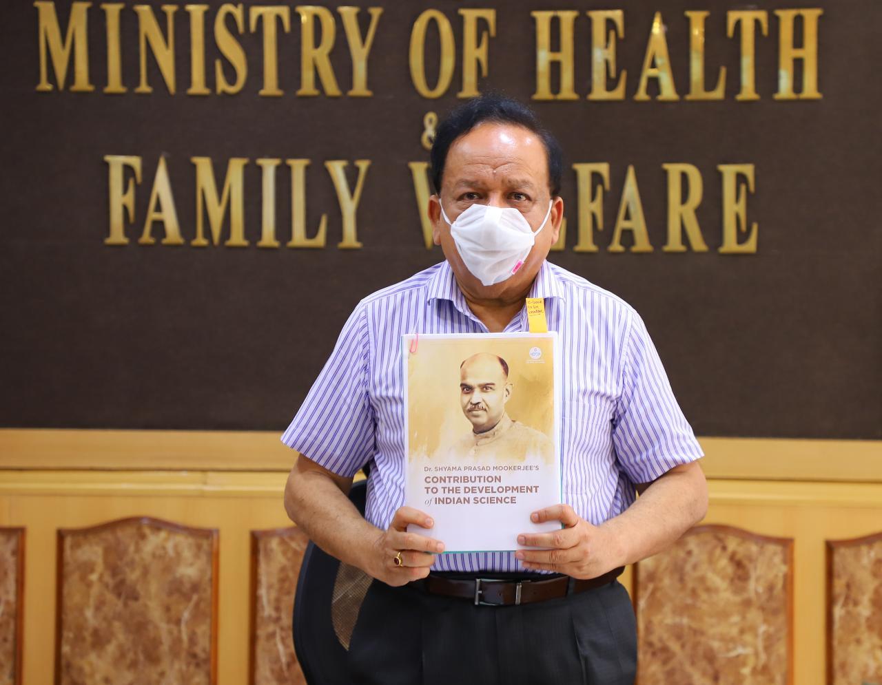 डॉ. मुकर्जी महान देशभक्त, अमर बलिदानी और अनेक वैज्ञानिक संस्थानों के उद्भव के प्रेरणा स्रोत थे-डॉ. हर्ष वर्धन