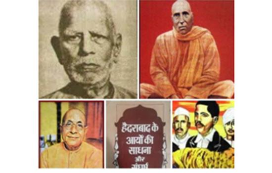 """""""हैदराबाद में धर्म की आजादी के लिए आर्यसमाज का सत्याग्रह, 1939"""""""