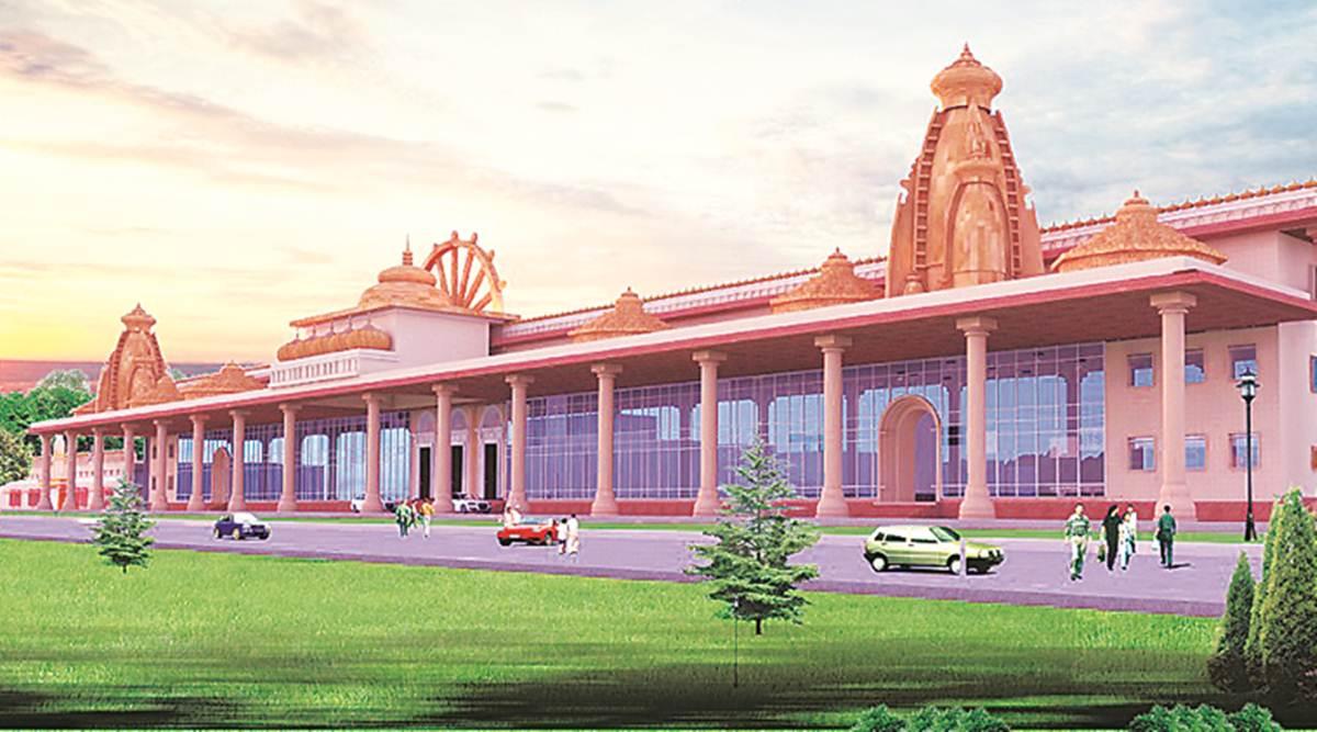 अयोध्या रेलवे स्टेशन का रूपयें 104.77 करोड की लागत से होगा विकास