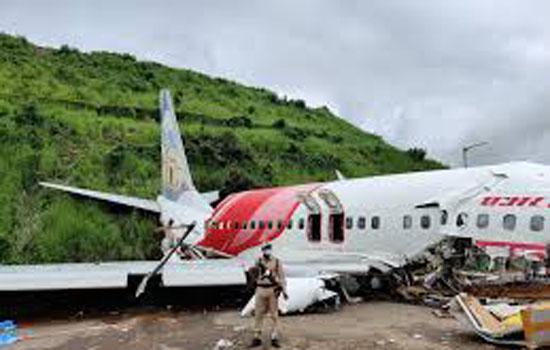 कोझिकोड हवाई अड्डे पर विमान दुर्घटना