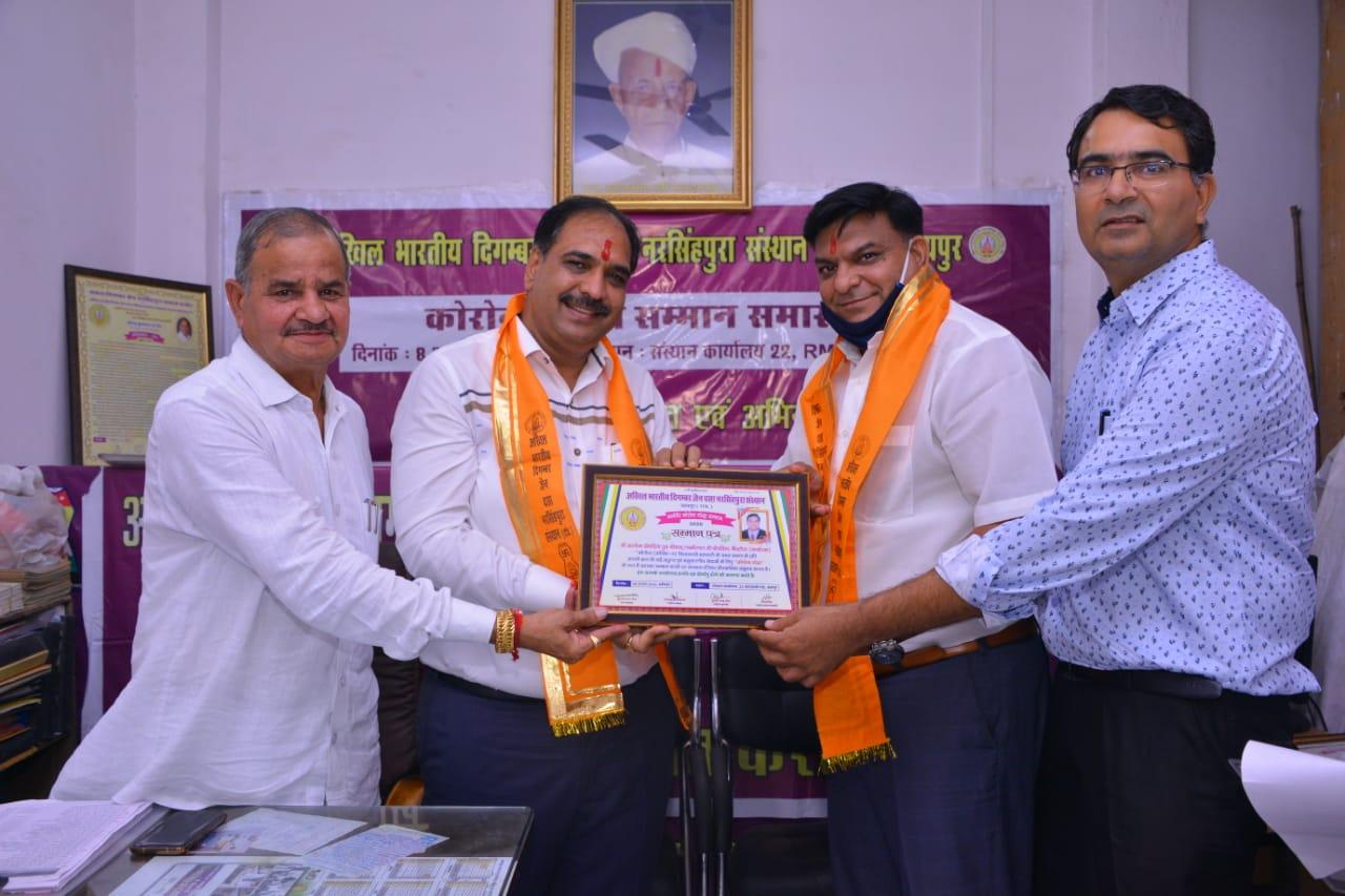 राष्ट्रीय स्तर पर दसा नरसिंहपुरा के ५२ कोरोना योद्धाओं का हुआ सम्मान