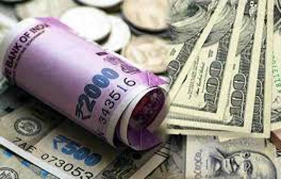 रुपया पांच पैसे की गिरावट के साथ बंद