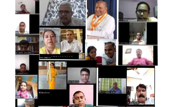 संस्कृत संभाषण वर्गों का समापन समारोह ऑनलाइन किया