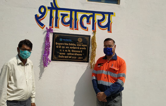 हिंदुस्तान जिंक जावर माइंस द्वारा सिंघटवाडा में निर्मित शौचालय विद्यालय प्रबंधन को सुपुर्द