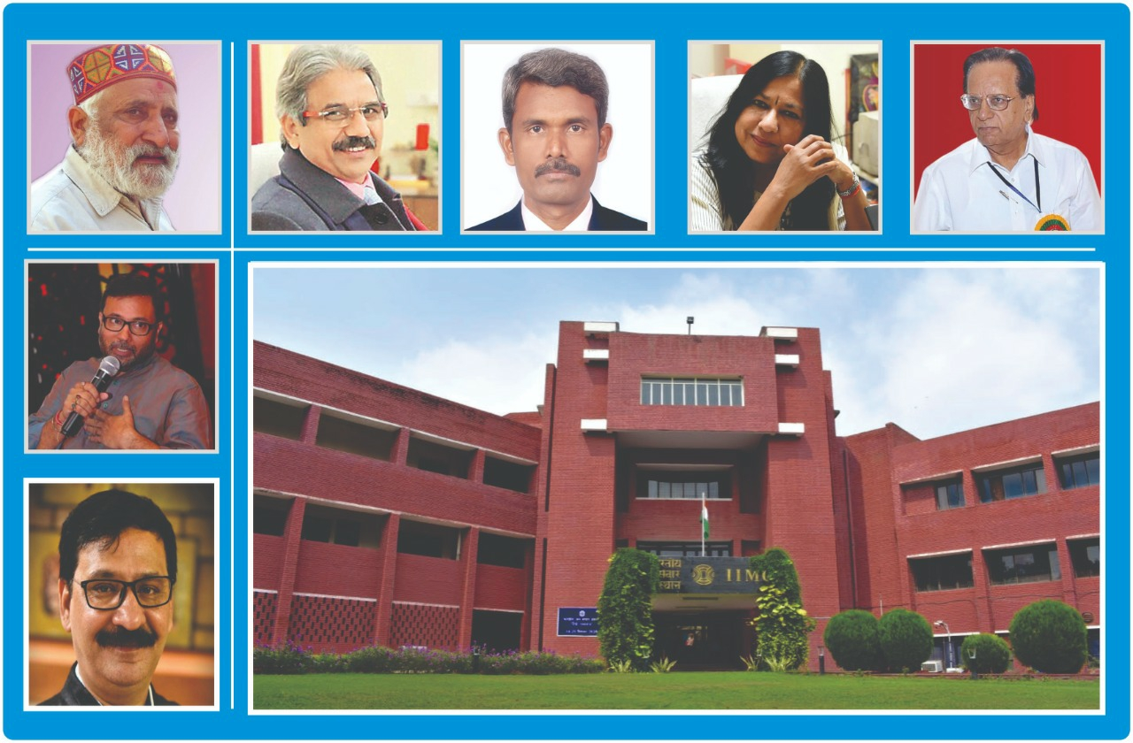 आईआईएमसी करेगा 'राष्ट्रीय शिक्षा नीति और भारतीय भाषाएं' विषय पर वेबिनार का आयोजन