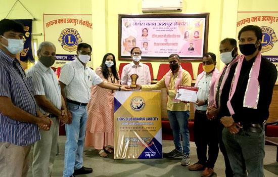 लॉयन्स क्लब द्वारा प्लाज्मा दानदाताओं का सम्मान