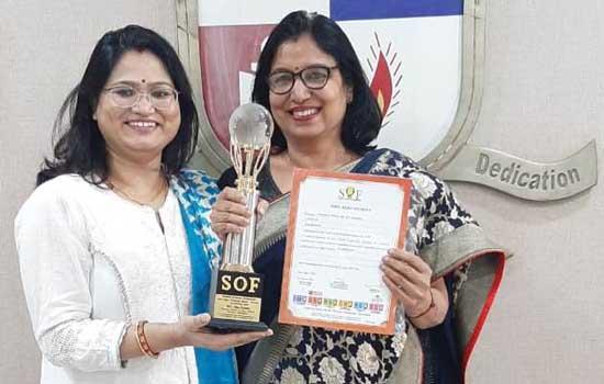 सी.पी.एस. को राजस्थान की 'बेस्ट जोनल ट्राॅफी' का खिताब