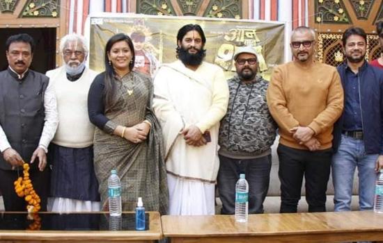 राम की नगरी में हुआ भोजपुरी फिल्म ''आन-बान-शान'' का शुभ मुहूर्त
