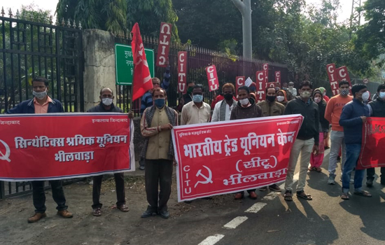 केन्द्रीय श्रमिक संगठनों ने किया प्रदर्शन