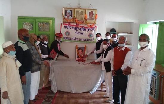 कांग्रेस के वरिष्ठ नेता अहमद पटेल को भीलवाड़ा जिला इन्टक से संबद्ध श्रमिक संगठनों ने श्रद्धांजलि दी