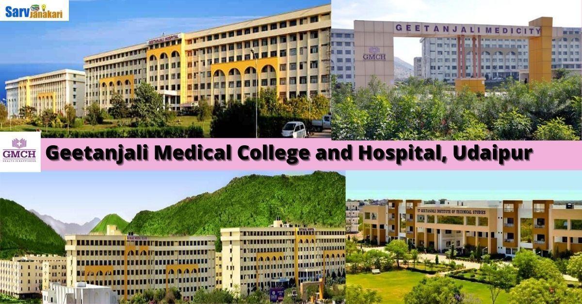 गीतांजली हॉस्पिटल में हुई निःशुल्क प्रसव शिविर की शुरुआत