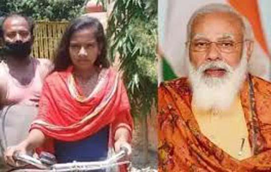 गुरूग्राम से दरभंगा जाने वाली साइकिल गर्ल से PM मोदी ने की बात