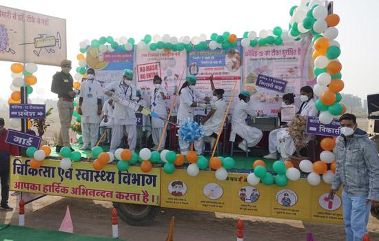 गरिमा पूर्ण माहौल में हर्षोल्लास के साथ मनाया गया72 वां गणतंत्र दिवस