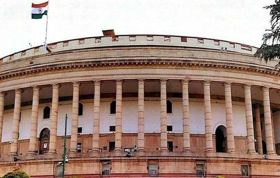 संसद का बजट सत्र 29 जनवरी से शुरू होगा