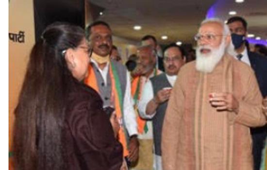 वसुन्धरा राजे ने भाजपा के राष्ट्रीय पदाधिकारियों की बैठक में भाग लिया
