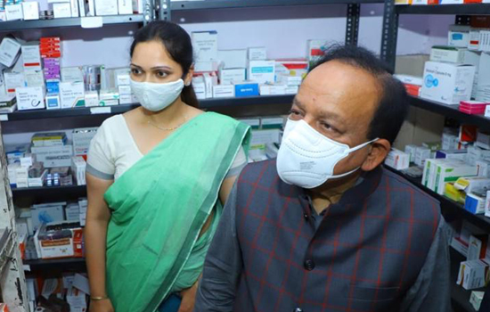 देश भर के विभिन्न जिलों में 7,500 जन औषधि केन्द्र हैं
