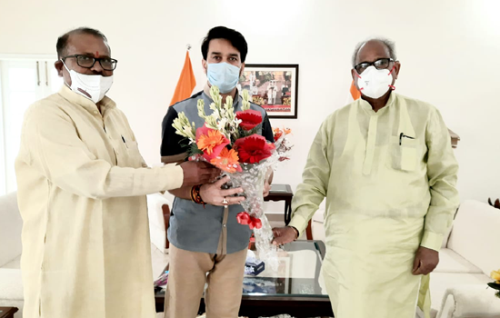 सांसद कनकमल कटारा  ने केंद्रीय सूचना और प्रसारण  मंत्री अनुराग ठाकुर  से की मुलाकात