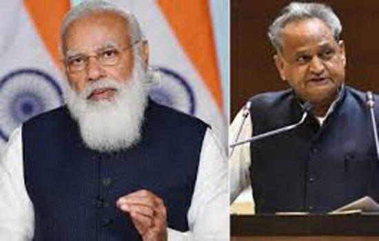 राजस्थान के मुख्यमंत्री ने लिखा प्रधानमंत्री को पत्र