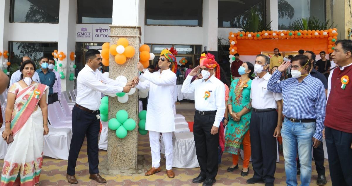 गीतांजली हॉस्पिटल में 75 वें स्वतंत्रता दिवस का हुआ आयोजन