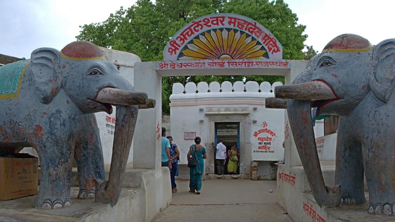 Achaleshwar Mahadev