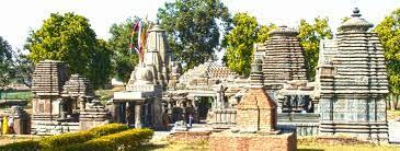 Arthuna Temple