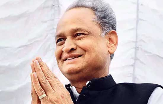 राजस्थान के मुख्यमंत्री का संवेदनशील निर्णय