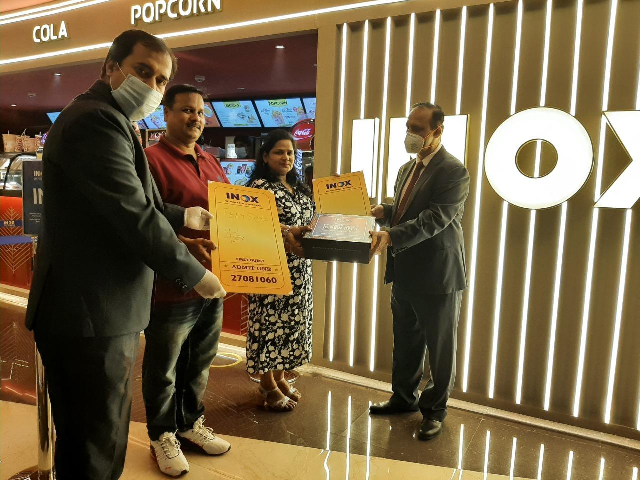 आइनॉक्स ने भीलवाड़ा स्थित रिलायंस मॉल में किया अपने दूसरे मल्टीप्लेक्स का उदघाटन