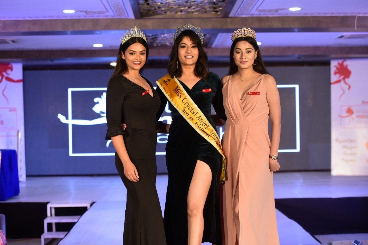 उदयपुर में एलीट मिस राजस्थान 2021 के ऑडिशन 24 सितम्बर को होंगे आयोजित