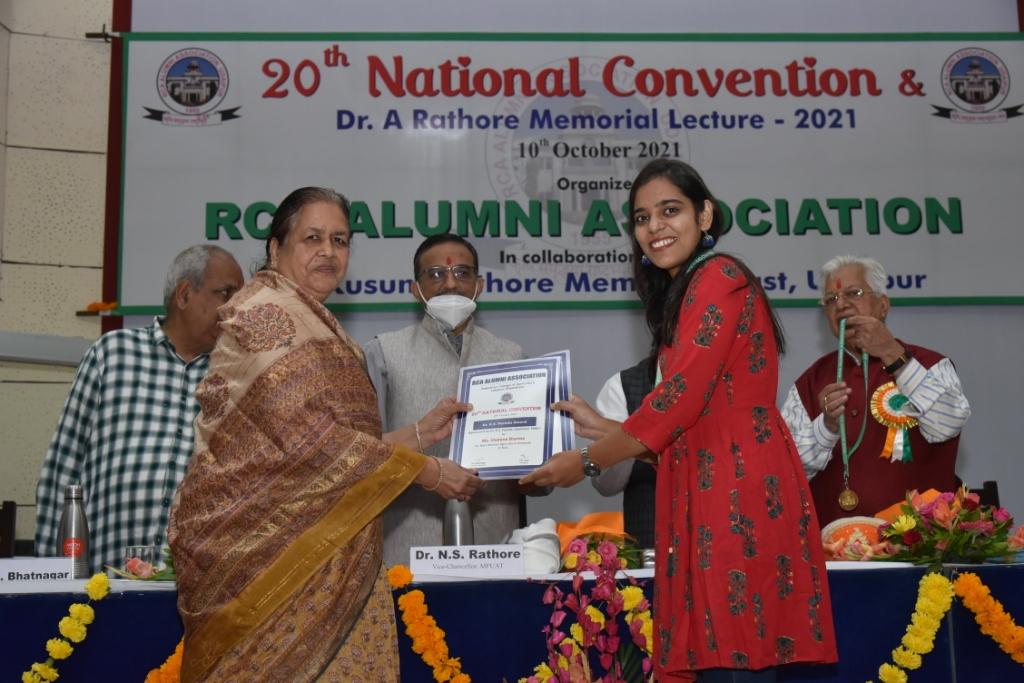 देश का बदलता कृषि परिदृश्य चुनौतिपूर्ण-- डॉ ऐ के सिंह