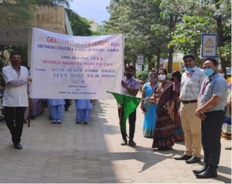 गीतांजली कॉलेज एवं स्कूल ऑफ नर्सिंग ने विश्व मानसिक स्वास्थ्य  सप्ताह में हुआ रैली, पोस्टर प्रतियोगिता एवं वेबिनर का आयोजन