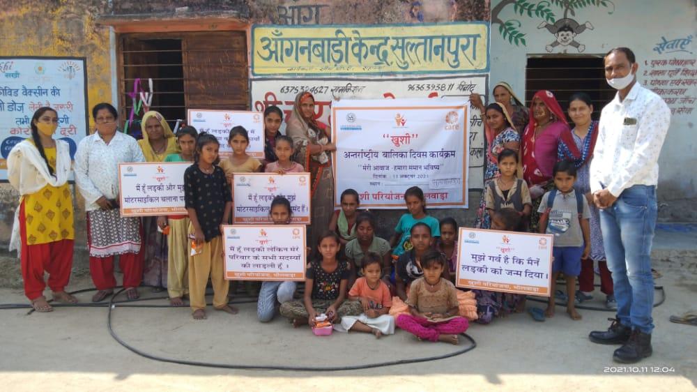 हिन्दुस्तान ज़िंक द्वारा आयोजित अंतर्राष्ट्रीय बालिका दिवस कायक्रमों में 1500 बालिकाओं ने लिया भाग