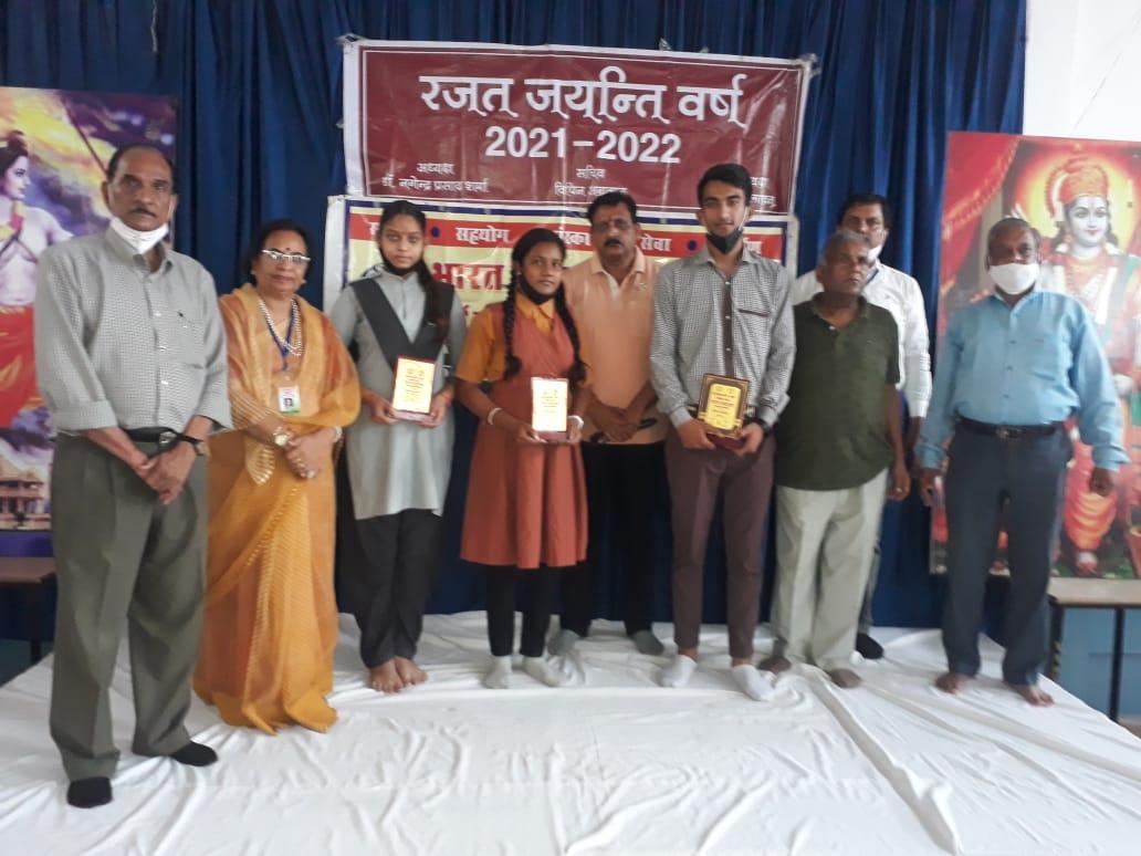 भारत को जानो प्रतियोगिता एवं एकल गान प्रतियोगिता का आयोजन